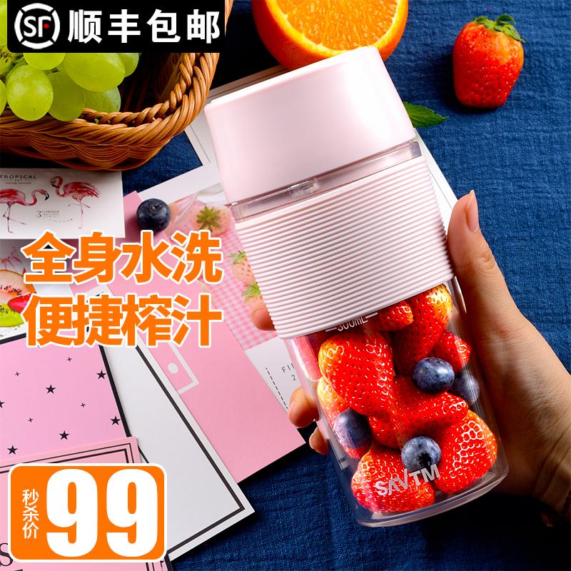 狮威特家用榨汁杯电动充电网红榨汁机抖音同款小型水果便携式口杯