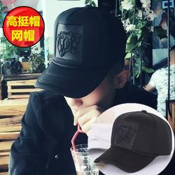 快手红人李耀阳天佑同款帽子男冬天精神小伙高顶货车帽棒球帽青年