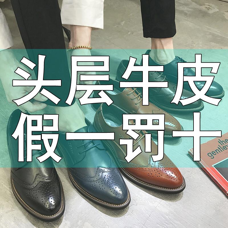 冬季小码布洛克皮鞋男尖头伴郎男士加绒韩版商务休闲大码新郎婚鞋