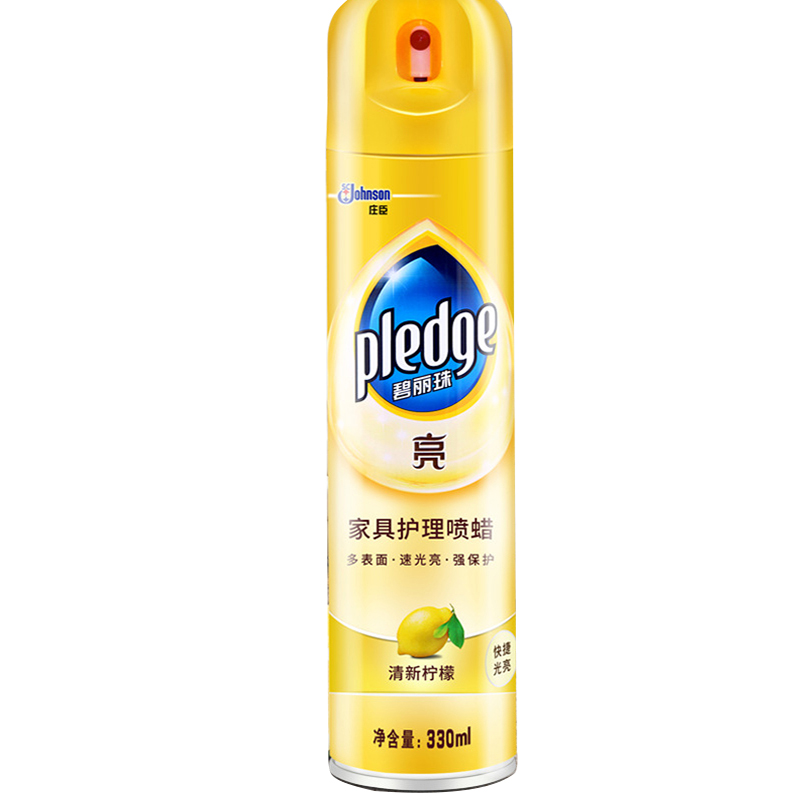 BILIZHU furniture care wax spray home care clean luster care agent fresh lemon flavor 330ml package