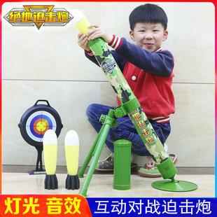 迫击炮儿童玩具追击火箭榴弹炮意大利排拍击炮60男孩弹射军事模型