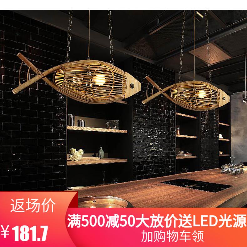 日式竹编餐厅火锅店鱼形灯中式木艺民宿饭店吧台灯茶楼竹艺吊灯具