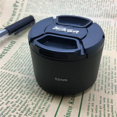 适用尼康相机50mm 1.8D 1.4D小痰盂定焦52mm金属长焦遮光罩 盖