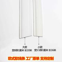 优质实木扣板加松龙骨吊顶基础木方板材建材护墙5030