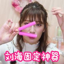日本吉田朱里刘海固定神器空气刘海卷发筒打理蓬松懒人推荐定型夹