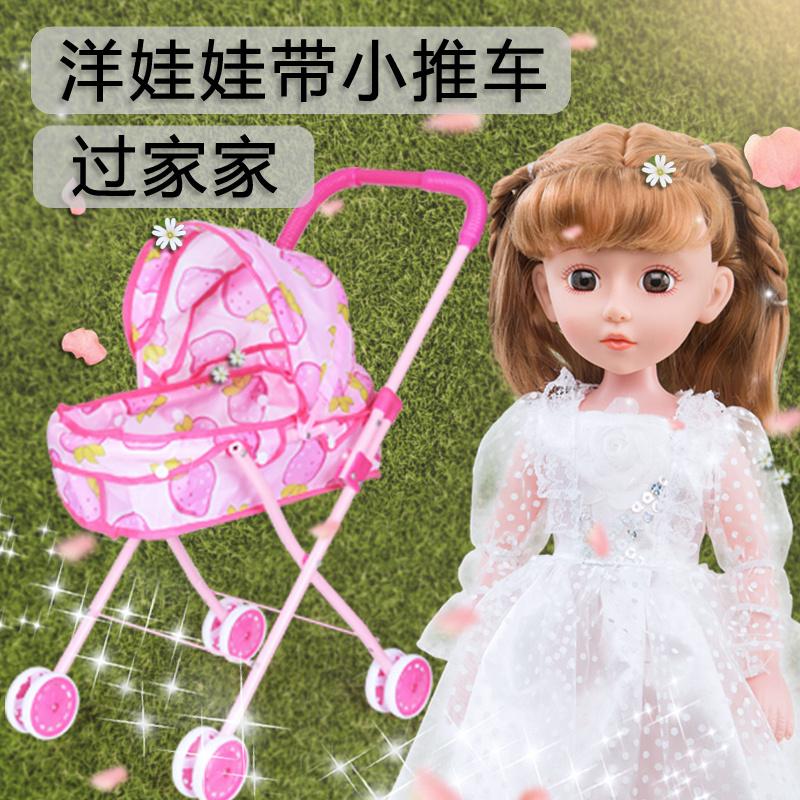 满41元可用40元优惠券儿童手推车过家家女孩玩具婴儿2女童购物5小推车带挺逗芭比娃娃