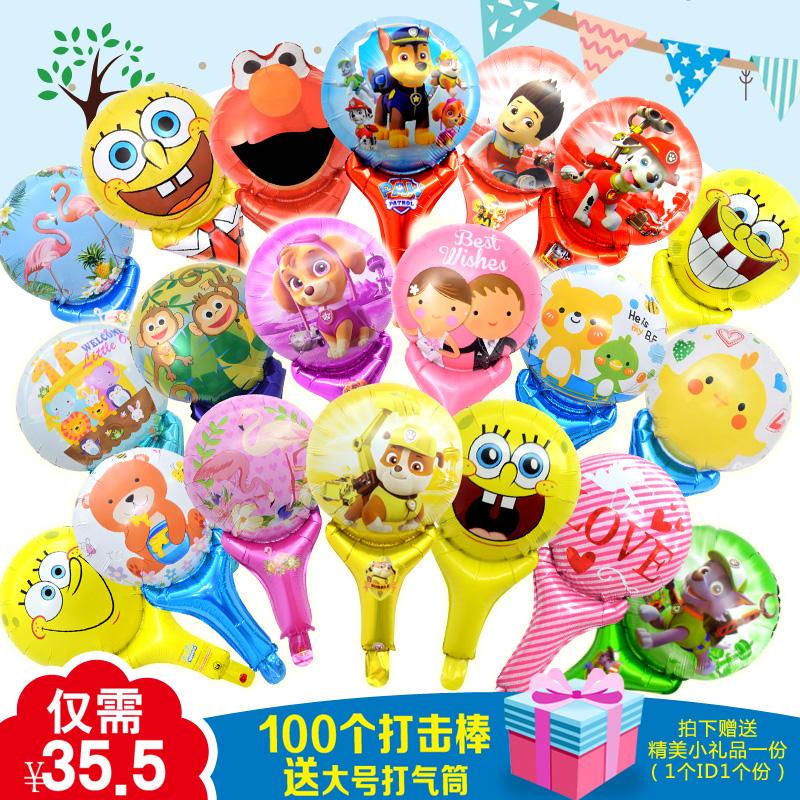 可爱卡通生日派对布置气球手持棒打击棒气球微商地推小礼品包邮