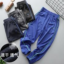 男童速干裤子夏季薄款休闲裤儿童运动长裤中大童冰丝防蚊裤空调裤
