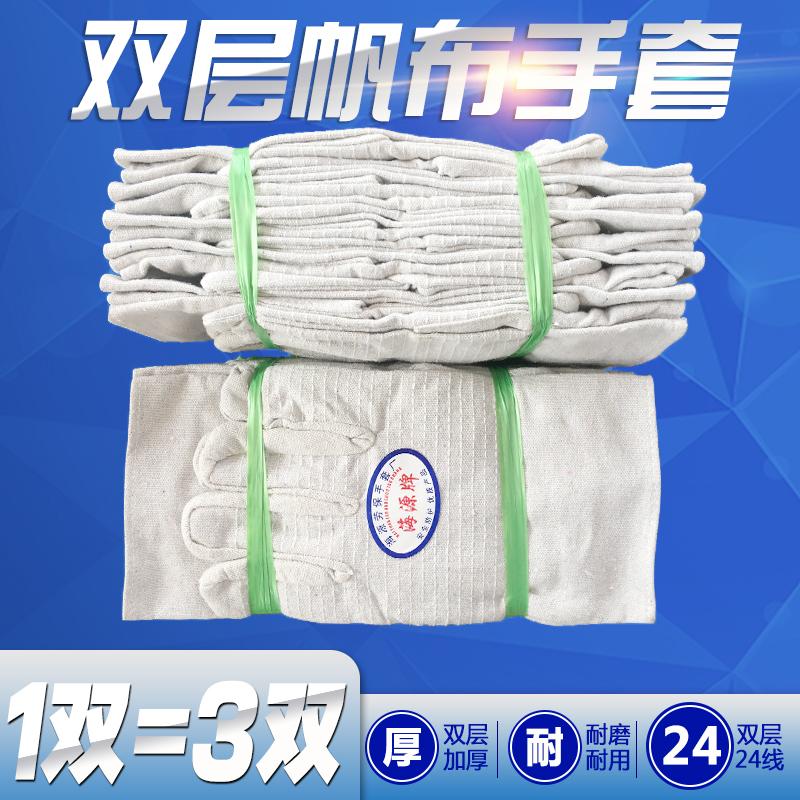 二重のキャンバス手袋の労働保護24本の線の耐摩耗性と厚さは、工業機械作業用電気溶接工保護用品に合わせています。