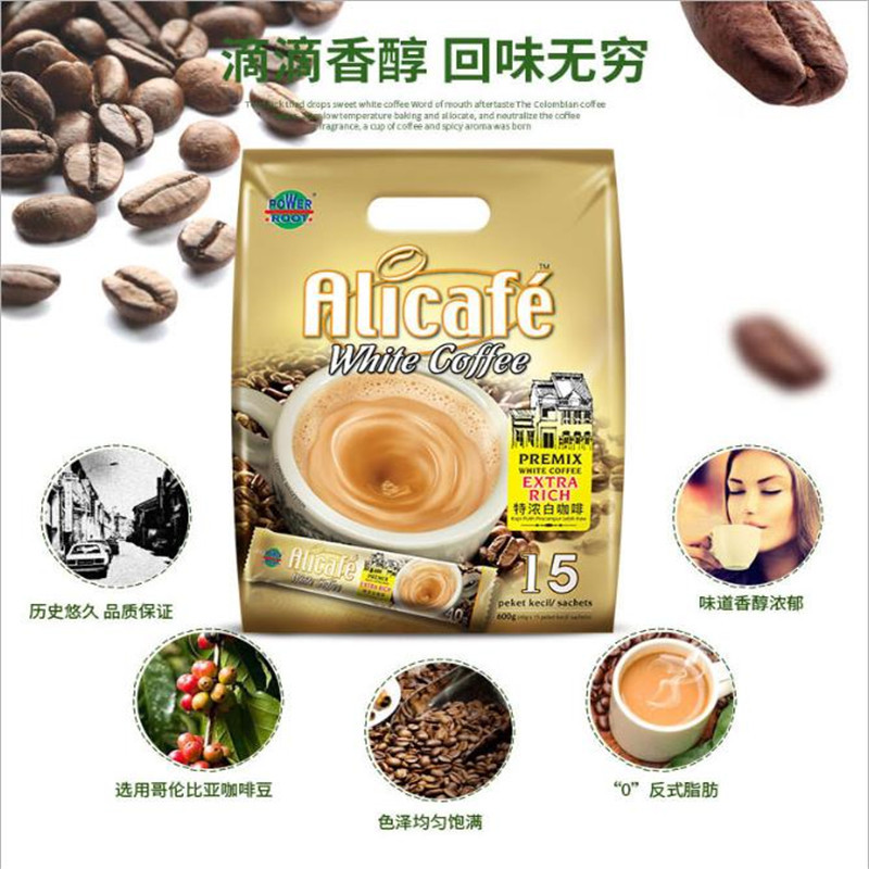Imported from Malaysia, the three in one instant white coffee is 720g, packed in 18 pieces