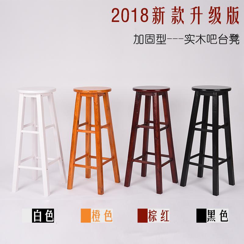 纯实木吧椅黑色巴凳橡木梯凳 高脚吧凳 实木凳子复古酒吧椅时尚凳