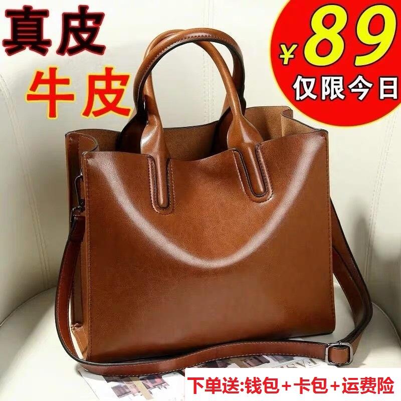 Кожаные сумки Артикул 564039448131