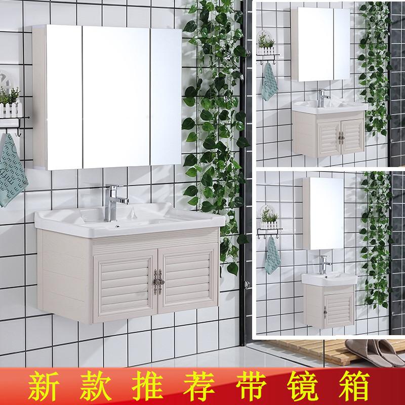 热销7件假一赔三家用小户型太空铝卫生间柜浴室柜