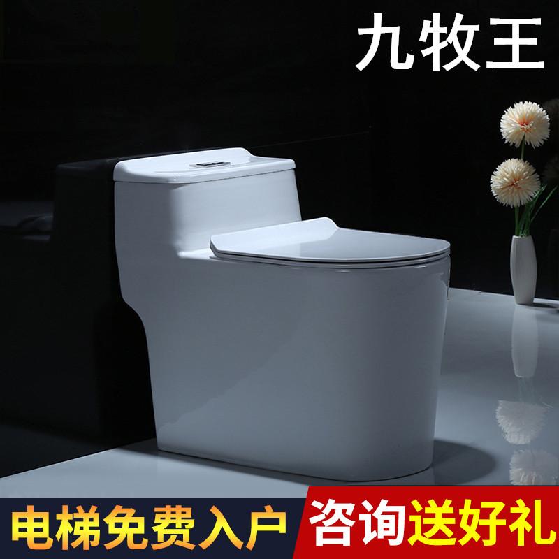 限100000张券家用陶瓷马桶节水静音陶瓷防臭抽水坐便器虹吸式坐厕新款座便器