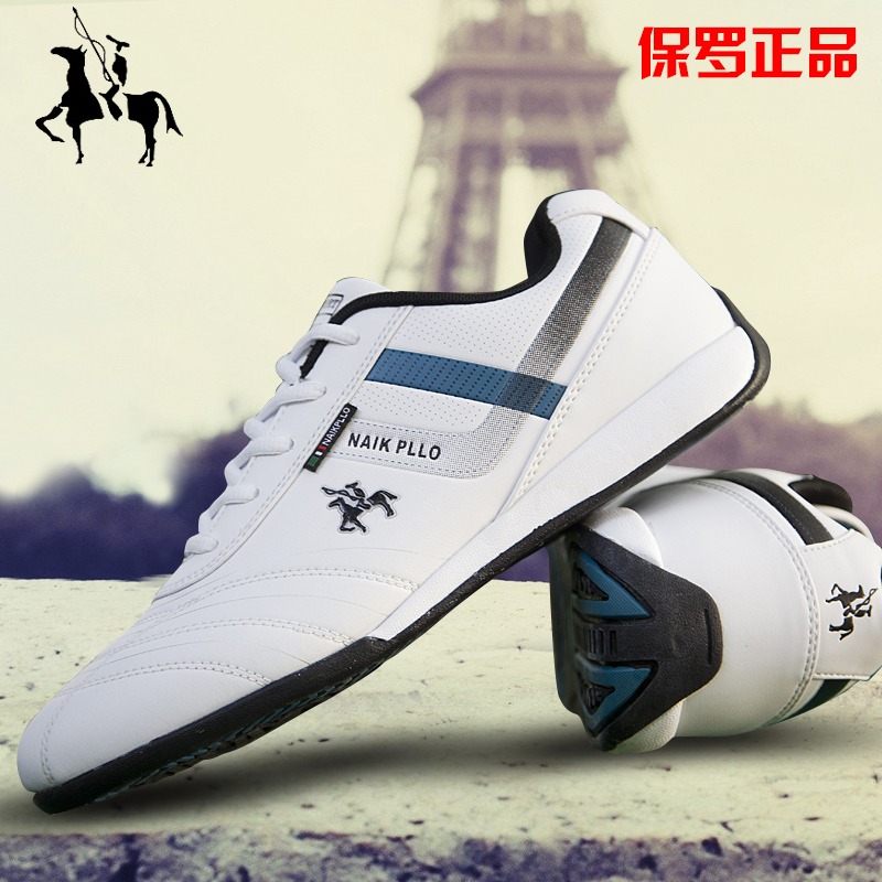Paul brand mens shoes sports casual shoes mens autumn running shoes mens white soft soles light and breathable travel shoes for men