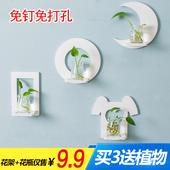 墙壁装饰卧室墙面墙上装饰品创意家居壁挂水培玻璃花瓶挂墙花盆