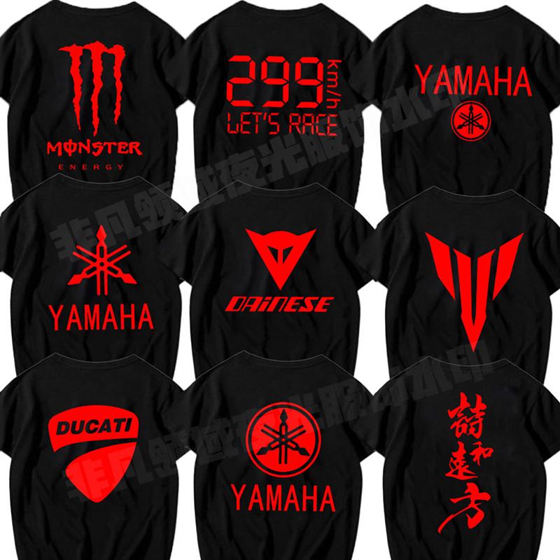 男款大码短袖T恤衬衫299风和自由机车川崎同款摩托车反光发光T恤