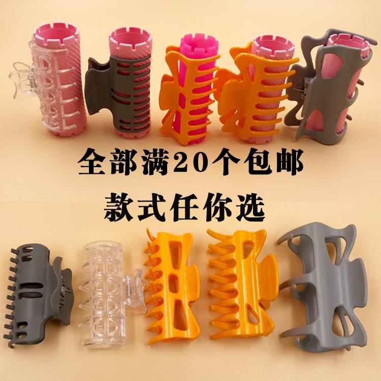 新款耐高温塑料固定夹 陶瓷烫数码夹 烫卷发美发专用夹子20个包邮
