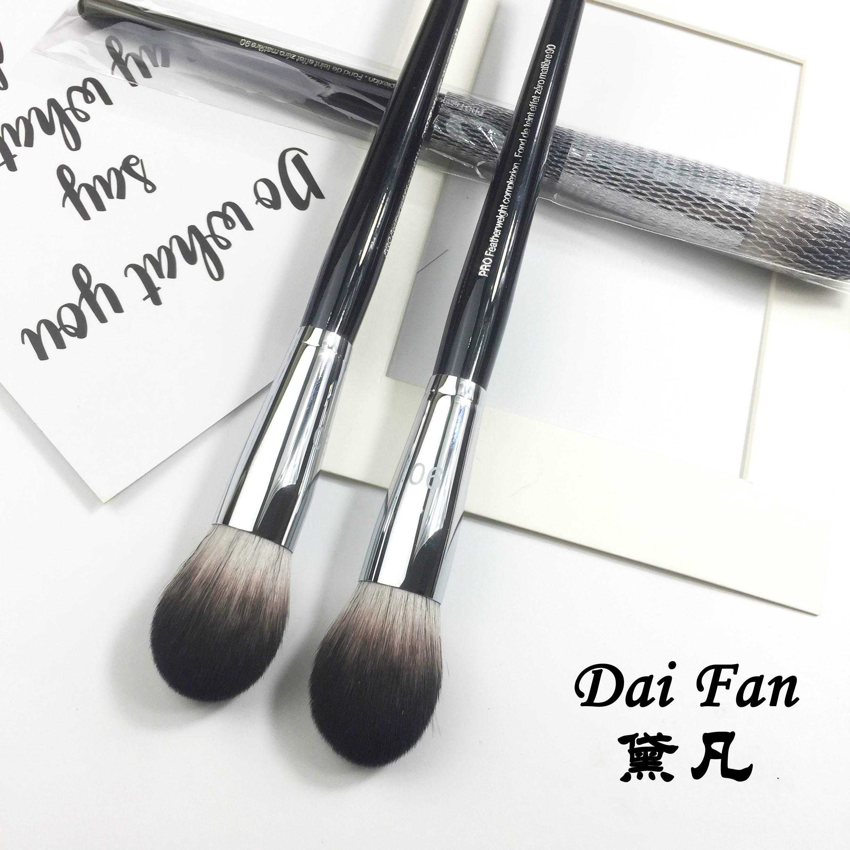 Super soft 90 high gloss brush, repair brush, small egg shape blush brush, single brush, makeup brush, nose shadow brush, round head, beautiful makeup.