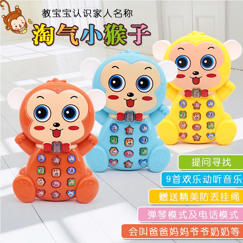 婴幼儿0-6-12个月宝宝电话机早教会叫爸爸妈妈手机1-2岁儿童3玩具