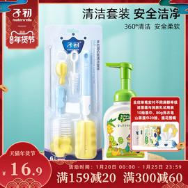 子初婴儿奶瓶刷奶嘴刷吸管刷子海绵洗奶瓶清洁刷套装360度旋转刷