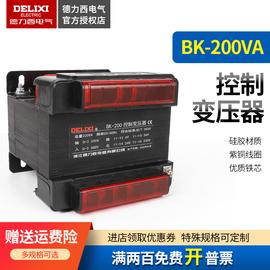 德力西200W控制变压器BK-200VA输入380V/220V输出110V/36V/24V/6V图片