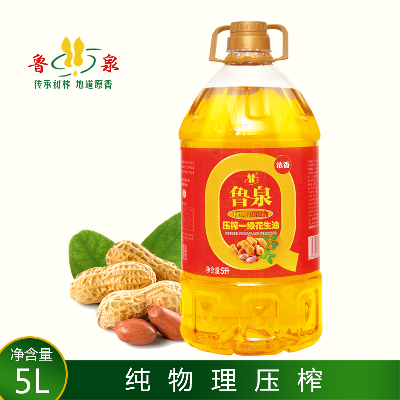 Peanut oil 5L edible oil special oil Luquan first grade peanut oil physical pressing fragrance non transgenic