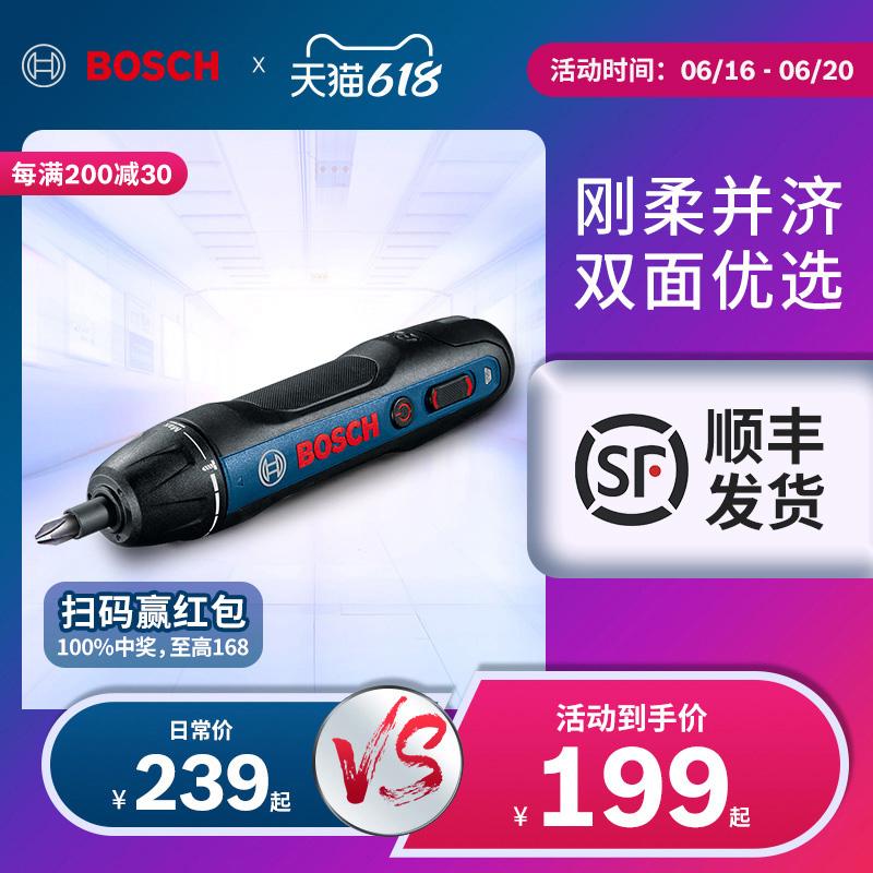 博世电动螺丝刀迷你充电式起子机旗舰店多功能电批工具Bosch Go