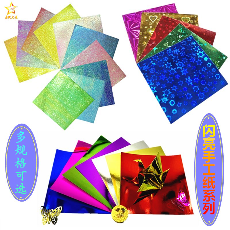 Оригами Артикул 566936694981