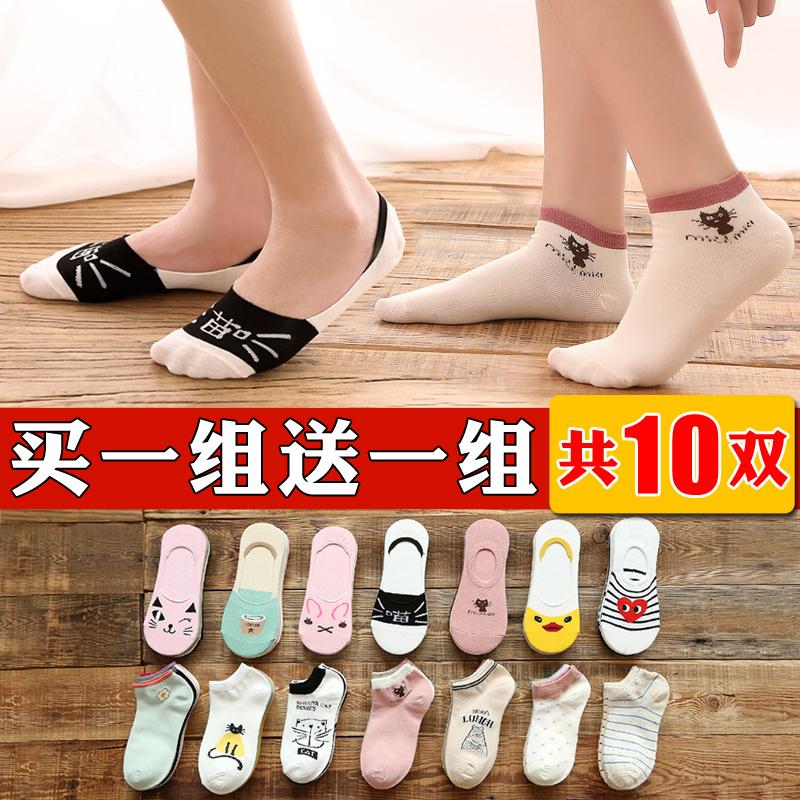 袜子女短袜浅口春夏季薄款女士船袜纯棉硅胶防滑隐形ins潮夏天