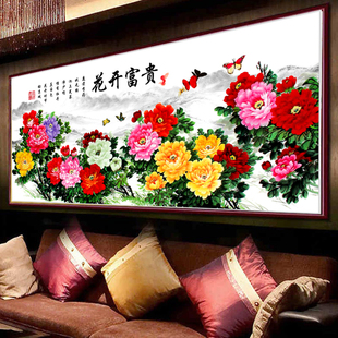 花开富贵十字绣2021新款线绣客厅牡丹花大幅画简约现代自己绣手工