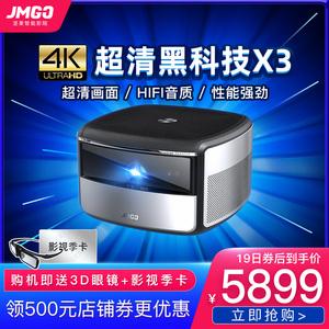 领500元券购买坚果4k超清x3家用小型智能3d投影仪