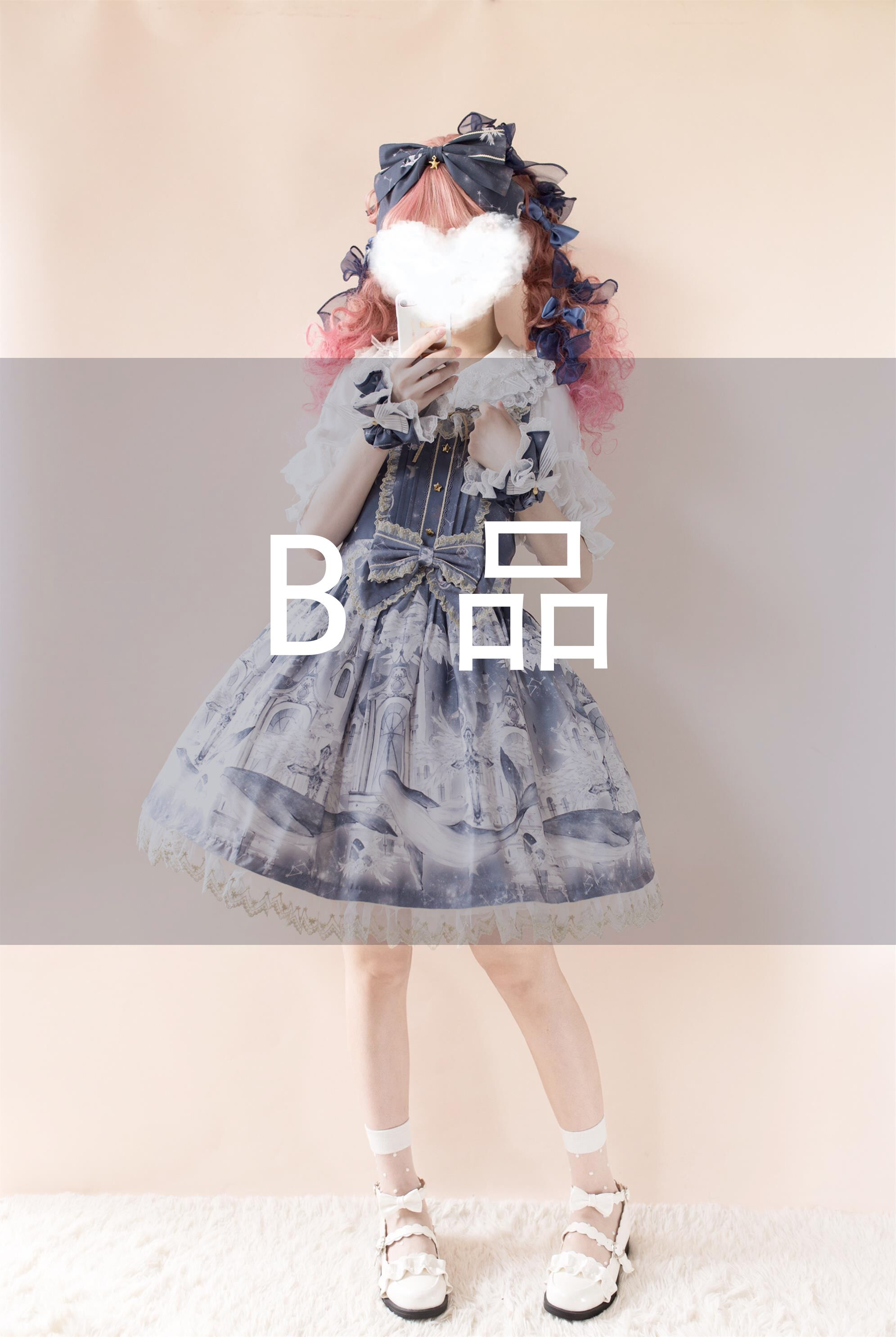 Original Lolita Dress floating dream Whale Cross strap B in stock (out of print)
