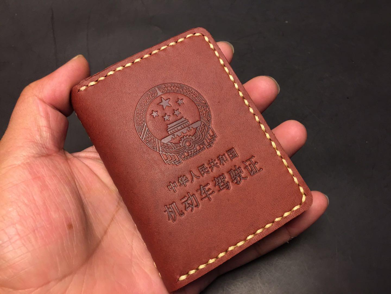 满99.00元可用1元优惠券牛皮驾驶证皮套手工缝制纯皮驾驶证套卡包纯皮