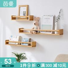 茵曼橡木实木墙上置物架墙壁书报杂志架报刊收纳架绘本资料架书架