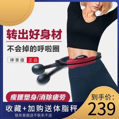 网红呼啦圈智能抖音电动可计数可拼装加重瘦腰瘦肚子运动保健器材