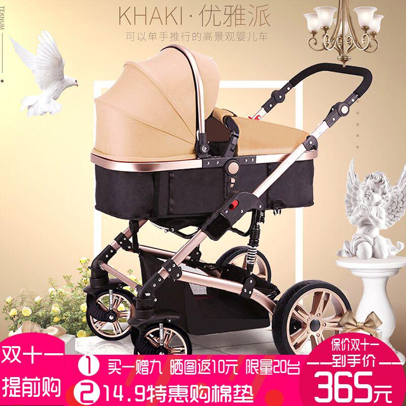 TEKNUM ребенок тележки высокий пейзаж может сидеть лечь новорожденных ребенок сложить четыре сезона универсальный от себя автомобиль ребенок автомобиль