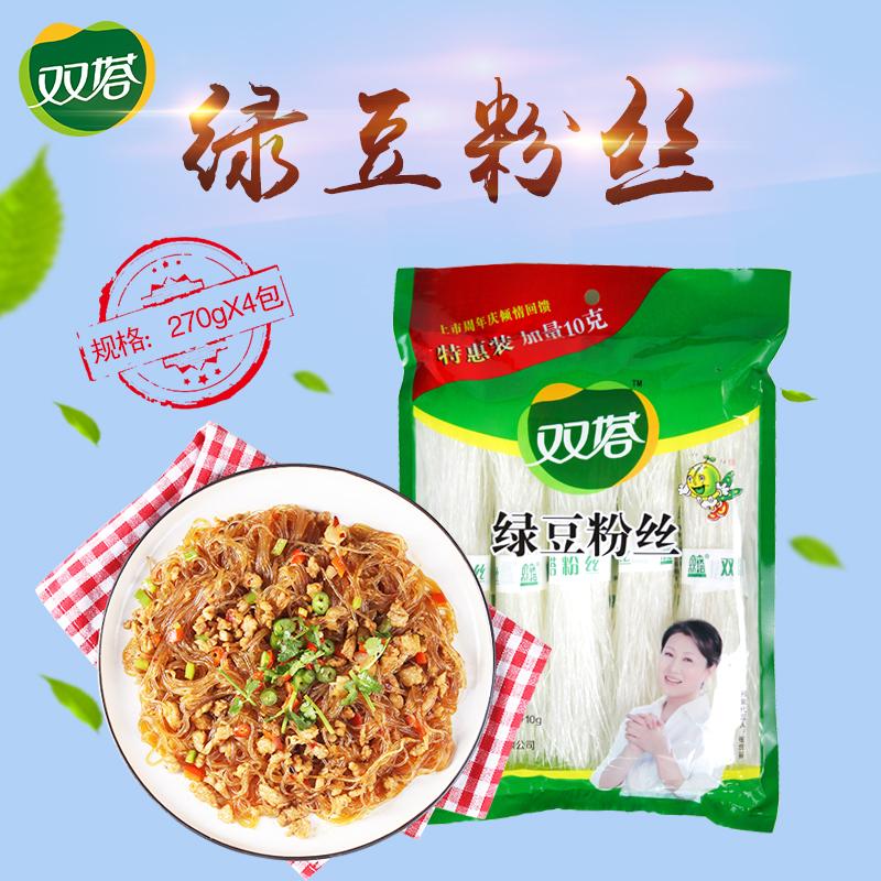 双塔 龙口粉丝 绿豆粉丝方便面火锅 花甲粉丝270g*4包 厂家直销
