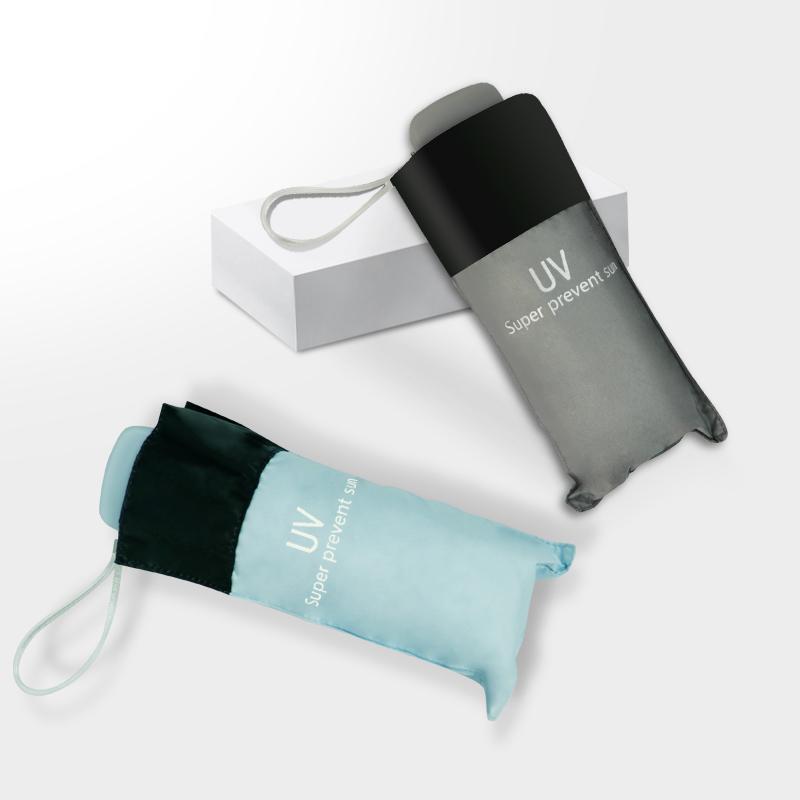 太阳城太阳伞小巧便携超轻轻便黑胶遮阳雨伞防紫外线防晒晴雨两用