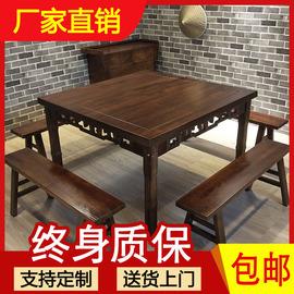 正方形桌子饭店桌椅组合四方桌仿古大圆桌商用中式实木八仙桌家用