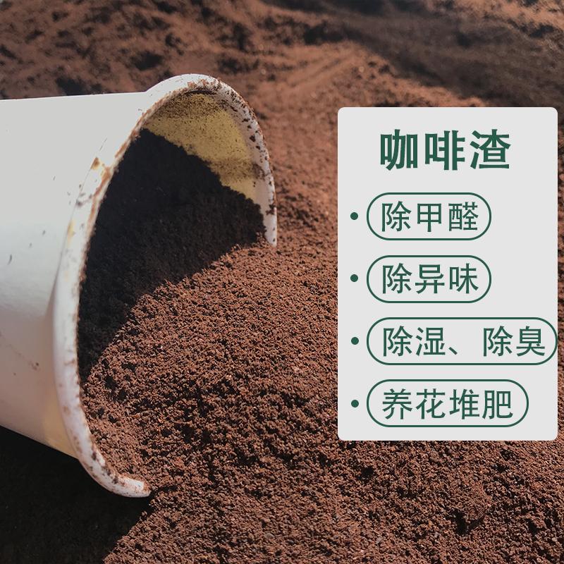 Активированный уголь Артикул 602207411858