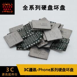 适用于苹果6代6P 6S6SP 7代7P 64G 128G 256G 坏硬盘 拆机坏盘图片