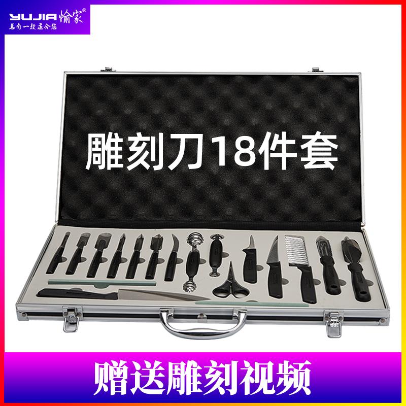 Наборы ножей Артикул 522834713607