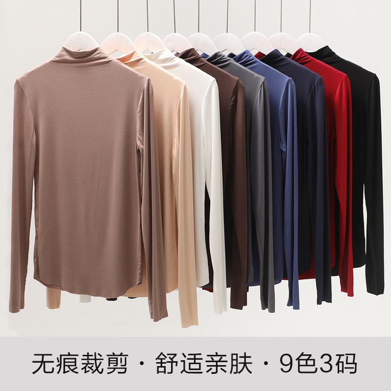 2019秋季新款韩版女装无痕高领t恤莫代尔爆款大码打底衫内搭上衣