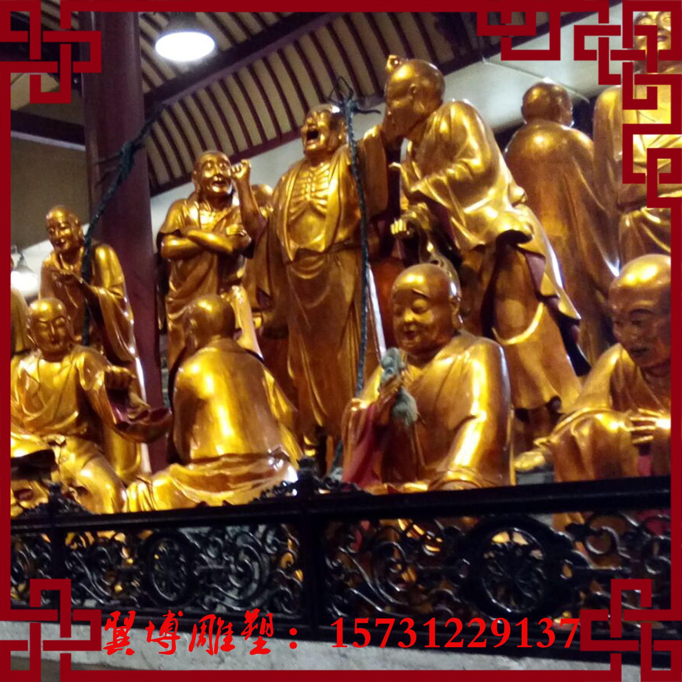 Позолоченный медь модельывать рохан честь человек модельывать так будда так бог так плесень медь храм модельывать модель семья учить храм крыша культура из украшение