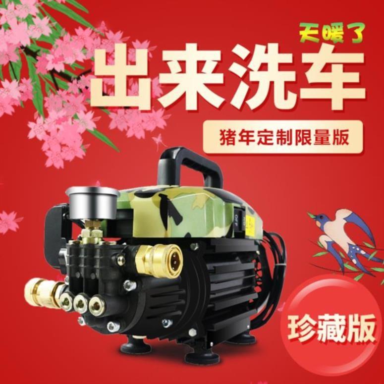 高压力高压水泵工程小车简易洗车限时秒杀