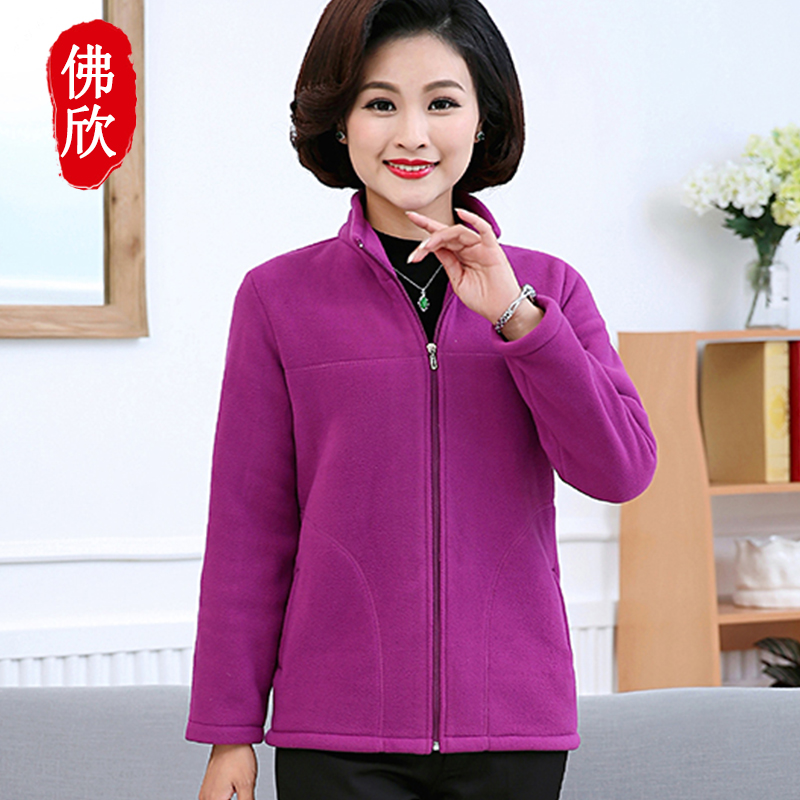 Fleece moms 2021 early autumn new sweater jacket womens middle-aged and elderly Fleece Jacket large outdoor sports