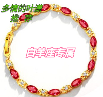Xu Ping European and American style jewelry Ye Xiao recommends Aries lucky stone Ruby bracelet fashion gold plating