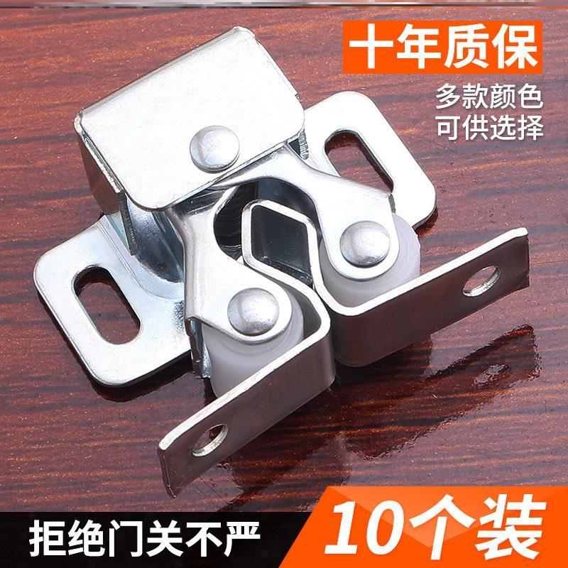 暗装柜门卡扣碰珠隐形门锁配件碰珠锁老式包邮弹簧门扣衣柜开关夹