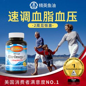 领5元券购买康一生深海鱼油omega-3 3软胶囊